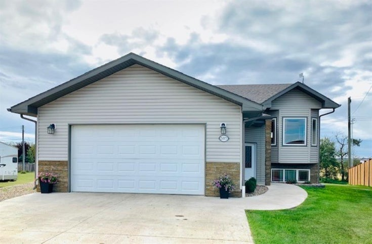 507 5 Culdusac - Marwayne Detached for sale, 5 Bedrooms (A1031184)