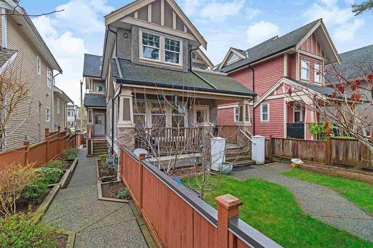 1039 E 10th Avenue - Mount Pleasant VE 1/2 Duplex for sale, 2 Bedrooms (R2442601)