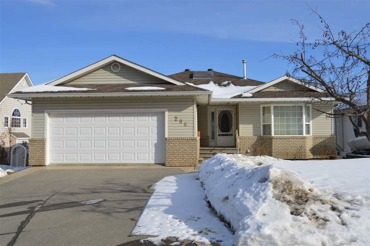 296 Westridge Drive - Williams Lake - City HOUSE for sale, 4 Bedrooms (R2438224)