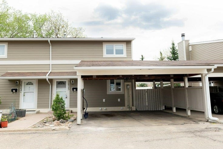 7625 40 AV NW - Tweddle Place Townhouse for sale, 3 Bedrooms (E4247001)