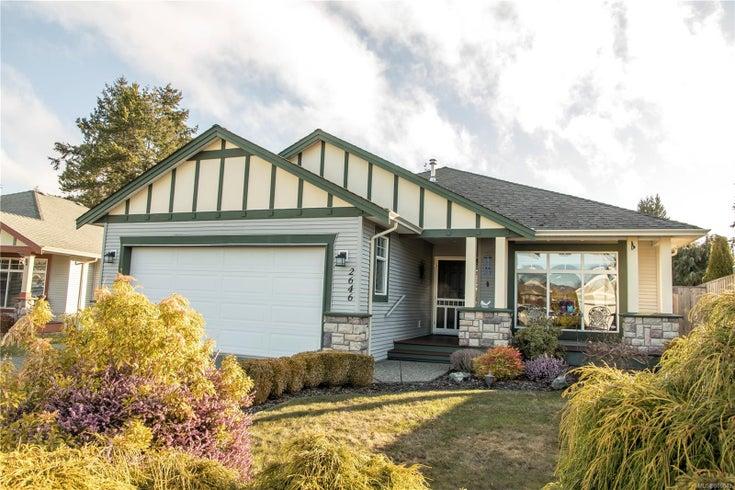 2646 Jasmine Pl - Na Diver Lake Single Family Detached for sale, 3 Bedrooms (869842)
