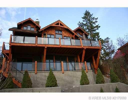 Lakefront Property Windermere BC