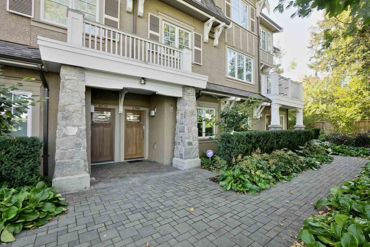 6738 Granville Street - South Granville Townhouse for sale, 3 Bedrooms (R2024266)