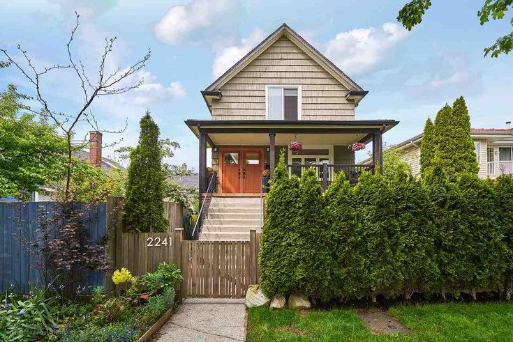 2241 E Pender Street - Hastings House/Single Family for sale, 5 Bedrooms (R2169228)