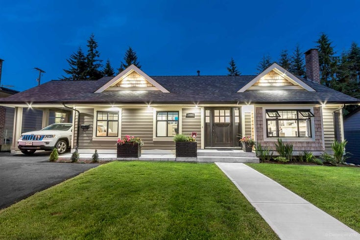 1660 Charland Avenue - Central Coquitlam House/Single Family for sale, 5 Bedrooms (R2428560)