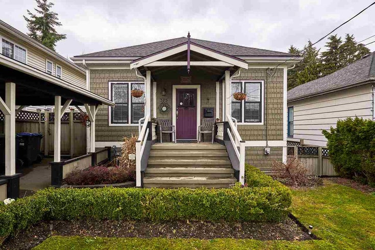 375 Keary Street - Sapperton House/Single Family for sale, 3 Bedrooms (R2149361)