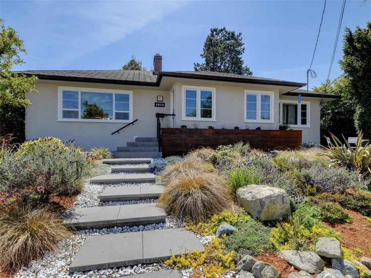 1975 Haultain St - SE Camosun Single Family Detached for sale, 5 Bedrooms (875619)