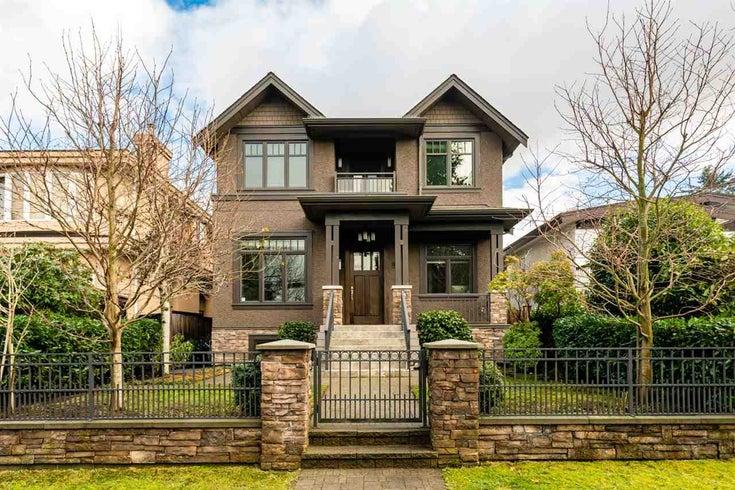 4316 Balkan Street - Fraser VE House/Single Family for sale, 5 Bedrooms (R2523232)