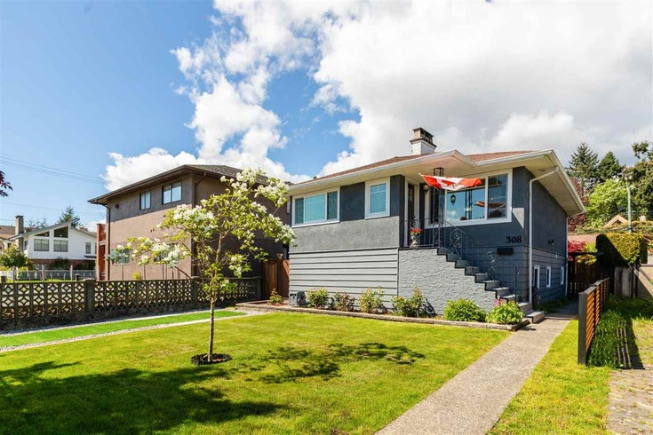 308 E 20TH STREET - Central Lonsdale House/Single Family for sale, 4 Bedrooms (R2579723)