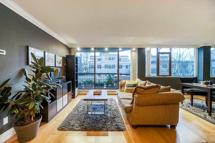 202 2445 W 3rd Avenue - Kitsilano Apartment/Condo for sale, 1 Bedroom (R2424832)