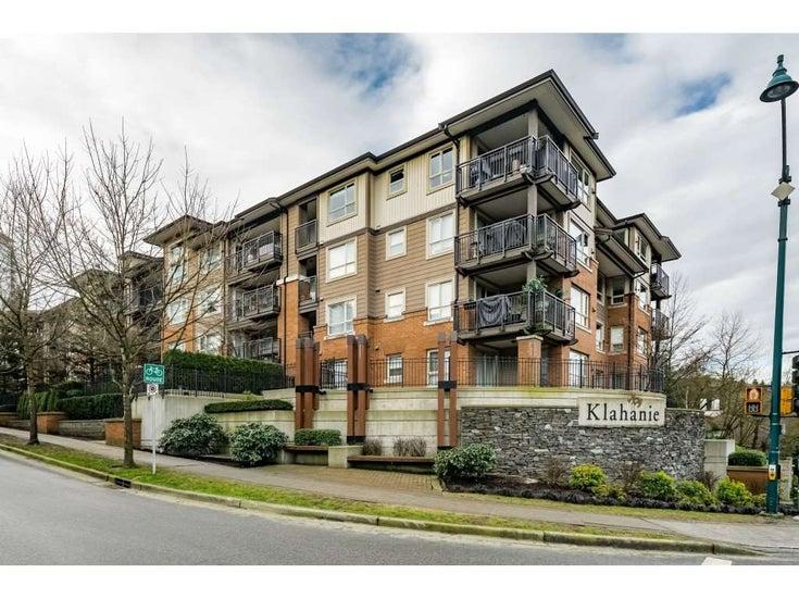 120 700 Klahanie Drive - Port Moody Centre Apartment/Condo for sale, 2 Bedrooms (R2418558)