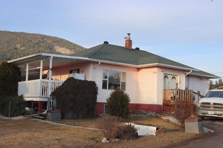 418A 16th Avenue S. - Creston Single Family for sale(2456878)