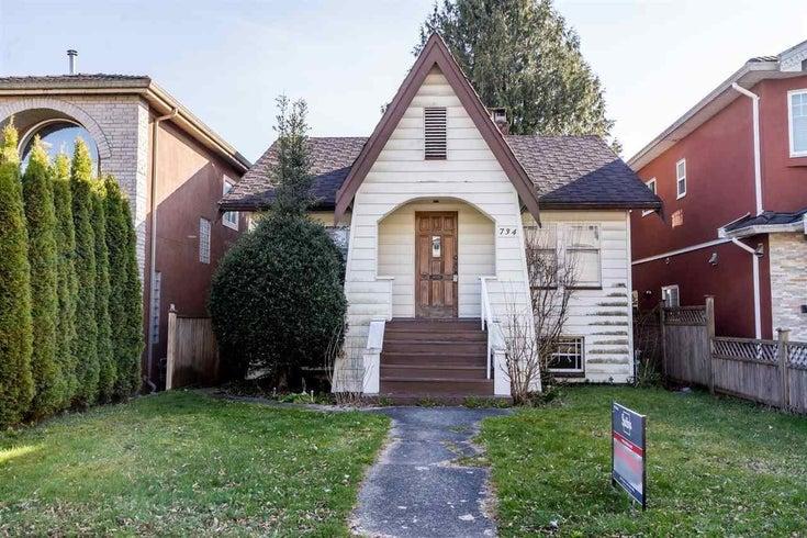 734 E 49th Avenue, Vancouver - South Vancouver House/Single Family for sale