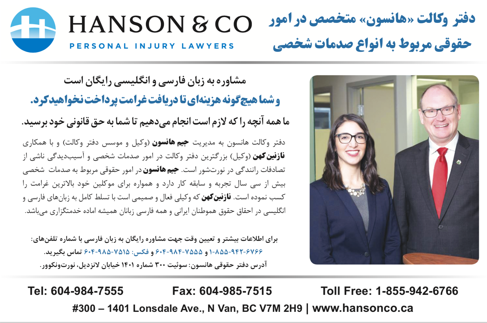 Legal services in farsi. Personal Injury Lawyers that can speak farsi.